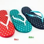 รองเท้า Hippo เบอร์ 9,9.5,10