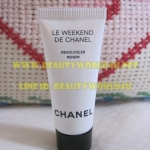 Chanel le weekend de Chanel 5 ml. (ขนาดทดลอง)