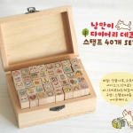 Wooden Cat Stamp Set