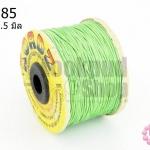 เชือกคอตต้อน สีเขียว 0.5 มิล (1ม้วน/100หลา)