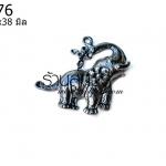จี้รูปช้างสีรมดำ 35X38 มิล (1ชิ้น)