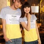 เสื้อคู่รัก แฟชั่นคู่รัก ชาย + หญิง เสื้อยืดคอกลม สีเทาขาวเหลือง สกรีนลายอักษร +พร้อมส่ง+