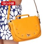 กระเป๋าแฟชั่นพร้อมส่ง axixi สีเหลือง สดใส เด่นและดูดีน่าใช้มากค่ะ