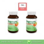 Vistra Multivitamins & Minerals Plus Amino Plus Acid 30 เม็ด แพ็คคู่ X2