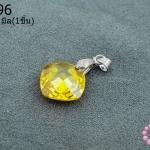 จี้หินมณีใต้น้ำ(เพชรพญานาค) สี่เหลี่ยม สีเหลืองทอง 14มิล (1ชิ้น)