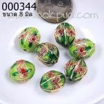 ลูกปัดกังไส ทรงรี สีเขียว 8 มิล (1ชิ้น)