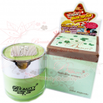 บิวตี้ทรี สไปรูลิน่า (ขนาด 5 กรัม) : Spirulina Cream