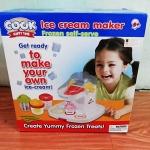 เครื่องทำไอศครีม (Ice cream maker) ทานได้จริง (สินค้ามาใหม่)