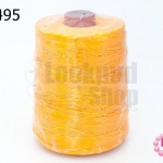 เชือกเทียน ตราน้ำเต้า สีเหลือง #926 (1ม้วน)