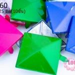 เป็กติดเสื้อ ทรงสี่เหลี่ยม คละสี 25 มิล(10ชิ้น)