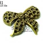 จี้ทองเหลืองรูปโบว์หลุมเพชร ขนาด 28 มิล ยาว 25 มิล ราคา 15 บาท