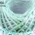 เชือกป่านย้อมสี สีเขียวอ่อน #28 เส้นใหญ่ (1ม้วน)