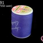 ด้ายเย็บผ้า ตราVENUS สีม่วง (1หลอด/550 เมตร)