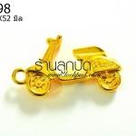 จี้รถเวสป้าสีทอง 39x52 มิล (1ชิ้น)