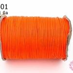 เชือกค๊อตต้อนเคลือบ สีส้มแสด 1.0มิล (1ม้วน/100หลา)