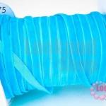 เชือกผ้า ริบบิ้นกำมะยี่ สีฟ้าอมเขียว (1ม้วน/50หลา)