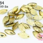 เพชรสอยสีทอง เม็ดข้าว2รู 7X9มิล (1ขีด/582ชิ้น)