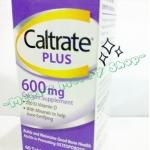 Caltrate Plus 60 เม็ด แคลเทรต พลัส ผลิตภัณฑ์เสริมแคลเซียม เพิ่มวิตามินดี และแร่ธาตุ บำรุงกระดูกและข้อให้แข็งแรง