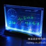 กระดานเรืองแสง Message Board