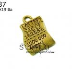 จี้ทองเหลือง รูปลอตเตอรี่ 13X19 มิล (1ชิ้น)