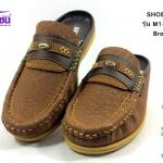 รองเท้าคัชชูเปิดส้น SHOEPER (ชูเปอร์) รุ่น M1-26145 สีแทน เบอร์40-45