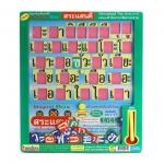 เกมการศึกษา handtoy Magnet Box ชุด สระแสนดี (5104) | สินค้าหมด