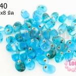 ลูกปัดแก้ว ทรงหยดน้ำ สีฟ้า 6x8 มิล (1ขีด/100กรัม)