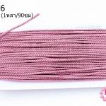 เชือกเกลียว สีกะปิ 3มิล (1หลา/90ซม)