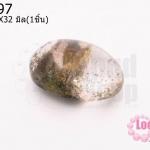 หินโป่งขาม 20X32มิล (1ชิ้น)