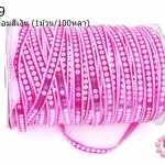 ริบบิ้นกำมะยี่ สีชมพูปักเลื่อมสีเงิน (1ม้วน/100หลา)