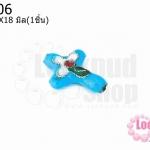 ลูกปัดกังไส ไม้กางเขน สีฟ้า 14X18มิล(1ชิ้น)