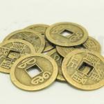 เหรียญจีน สีทองเหลือง 23มิล(10ชิ้น)
