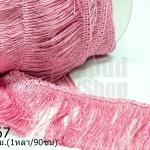 พู่ไหมเทียม เส้นยาว สีชมพู กว้าง 8 ซม.(1หลา/90ซม)