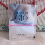 น้ำหอม Acqua di Gio Essenza 1.5 ml.