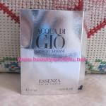 น้ำหอม Acqua di Gio Essenza 1.5 ml.