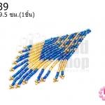 ตัวแต่งลูกปัดมิยูกิ สีน้ำเงินรุ้ง-สีทองสอดไส้ 3X9.5 ซม. (1ชิ้น)