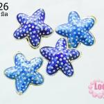 ลูกปัดกังไส รูปดาว สีฟ้า,น้ำเงิน 20 mm. (2ชิ้น)