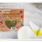 หัวใจ แคร์สปา มิ้นต์ มาดามเฮง Set Natural Balance care spa soap Mint มาดามเฮง