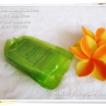 Hyaloe Hydro power soap