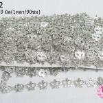 เพชรแถวแต่ง มงกุฎ สีเงิน 18X19มิล (1หลา/90ซม)