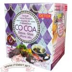 Cocoa Detox-Slim โฉมใหม่ โกโก้ลดน้ำหนัก ไม่โทรม ผอมเวอร์ ราคาปลีก 75 บาท / ราคาส่ง 60 บาท