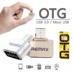 อุปกรณ์แปลงจาก Micro USB OTG Adapter Remax RA-OTG USB