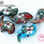 ลูกปัดกังไส ช้าง คละสี 19X17มิล(10ชิ้น)
