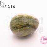 หินออทั่มแจสเปอร์ 34X44มิล (1ชิ้น)