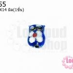 ลูกปัดกังไส นกฮูก สีน้ำเงิน 10X14มิล(1ชิ้น)