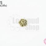 ฝาครอบลายดอก สีทองเหลือง 9มิล (2ชิ้น)
