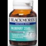Blackmores Bilberry 2500mg 60 แคปซูล สำหรับผู้ที่ใช้สายตามากเป็นพิเศษ อยู่หน้าจอคอมฯ ขับรถตอนกลางคืน