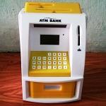 ตู้ ATM ออมสิน ขาวเหลือง (ซื้อ 3 ชิ้น ราคาส่ง 500 บาท ต่อชิ้น)