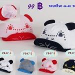 หมวกเด็ก PB47