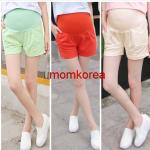 PK76099 กางเกงขาสั้นคนท้องแฟชั่น 2016 มี 3 สี ให้เลือก เนื้อผ้านิ่ม มีผ้าพยุงท้อง
